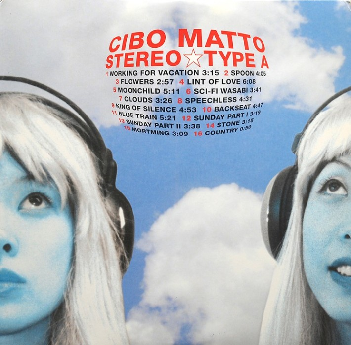 cibo matto LP big