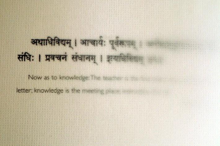 guruji text layered