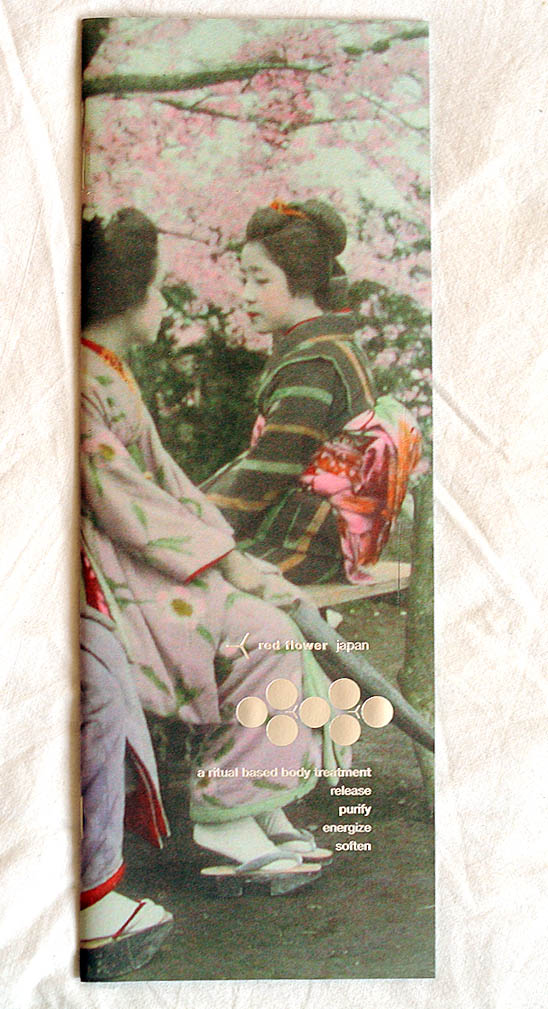 red flower japan catalogue cover
